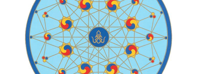kagiyl_symbol