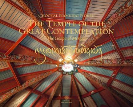El Templo de la Gran Contemplación