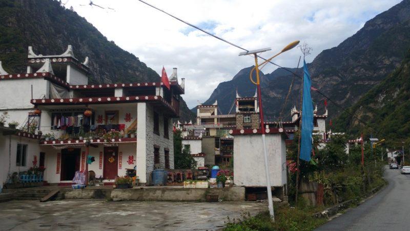 Casas de Gyarong